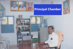 Principal Chamber