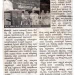 ಪಥ ಬದಲಿಸಿದ ಸಮಾಜ ಸೇವೆ: ವಿಷಾದ