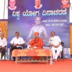 ಆಧ್ಯಾತ್ಮದ ಉನ್ನತಿಯನ್ನು ಸಾಧಿಸುವುದೇ ಯೋಗ-ಡಾ.ಶಿಮುಶ